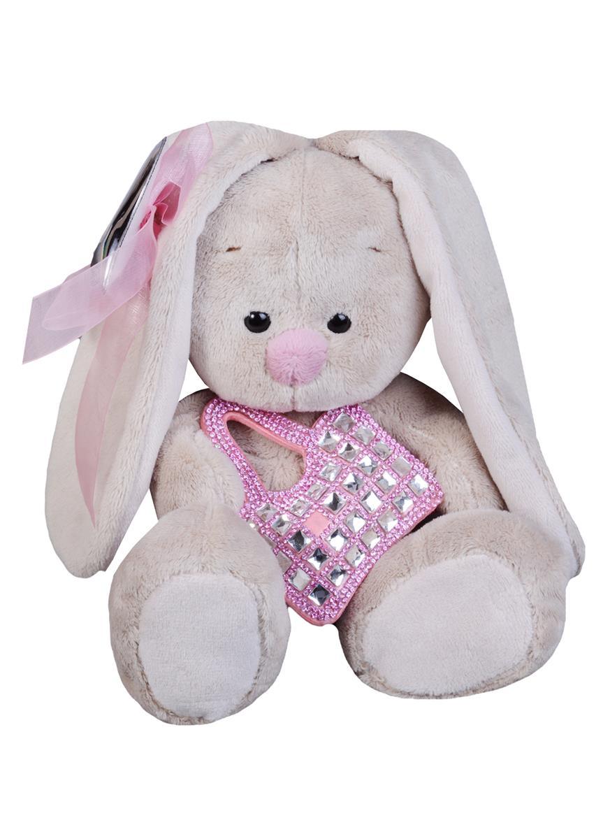 Мягкая игрушка Зайка Ми с сумочкой и с сердечком (15 см)
