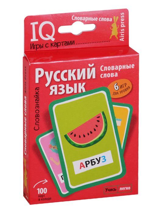 Емельянова Е.,Соболева А. Настольная игра