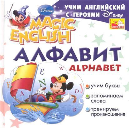 Учим англ. с героями Диснея Алфавит Alphabet