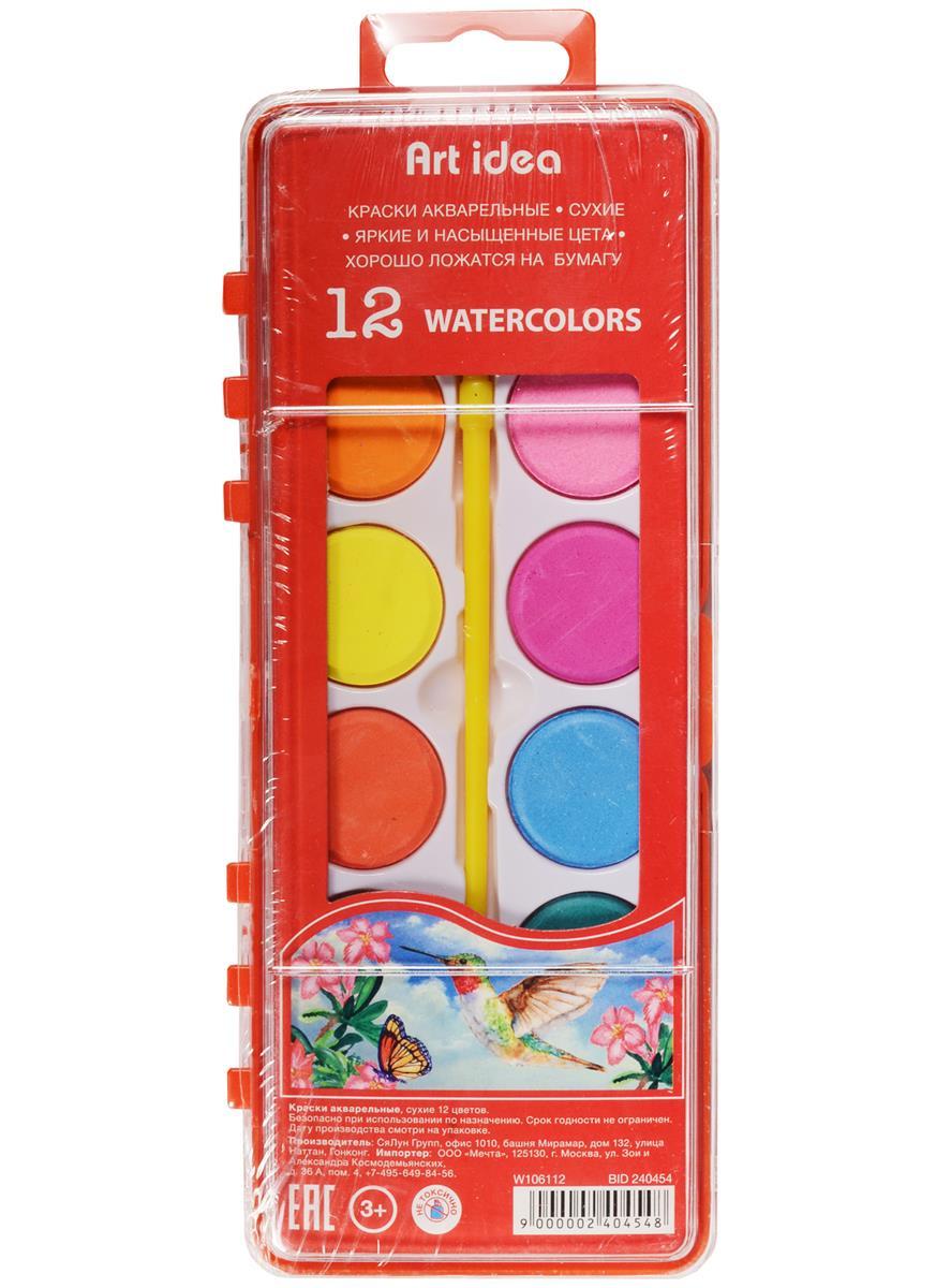 Краски акварельные 12 цветов сухие