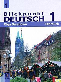 Немецкий язык В центре внимания немецкий 1 7 кл. Учеб.