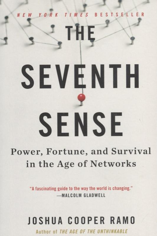 Ramo J. The Seventh Sense the seventh gate