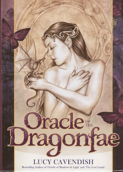 где купить Cavendish L. Oracle of the Dragonfae по лучшей цене