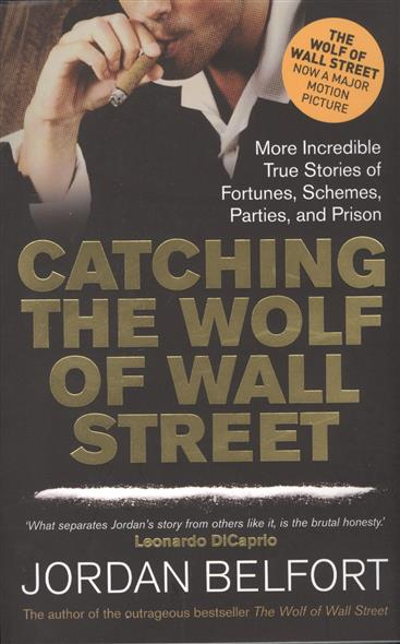 Belfort J. Catching the Wolf of Wall Street майка классическая printio the wolf of wall street