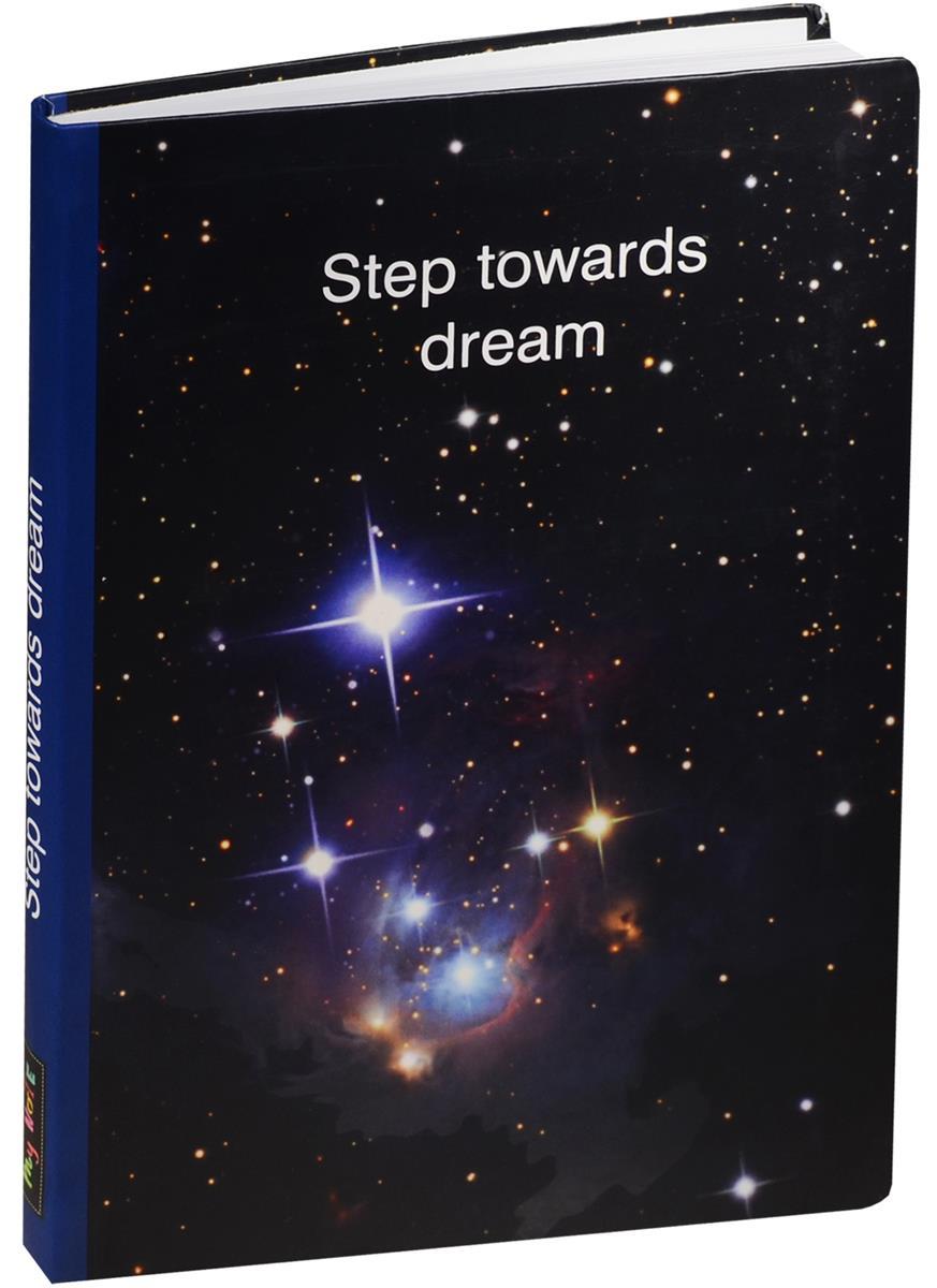 Блокнот Step towards dream (Синий)