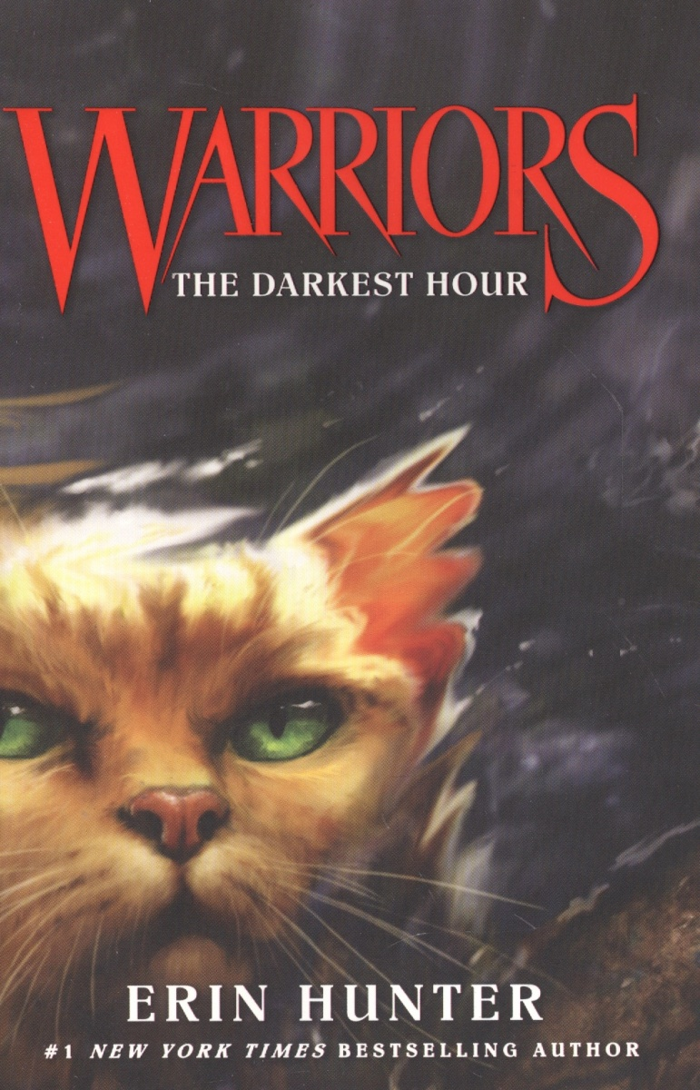 Hunter Е. Warriors #6: The Darkest Hour darkest secret