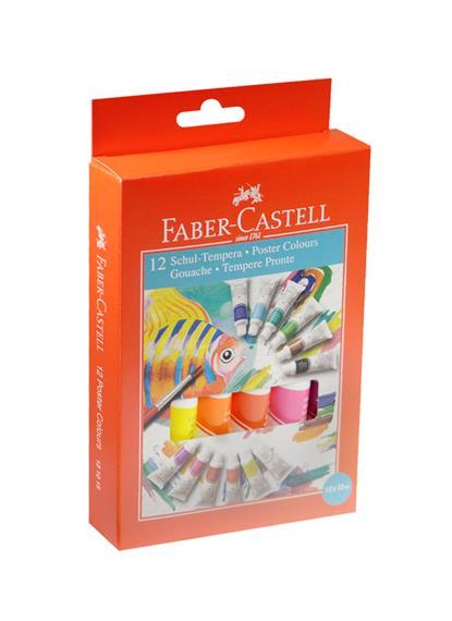 Краски гуашевые 12цв 12мл в тубах, к/к подвес, б/к, Faber-Castell