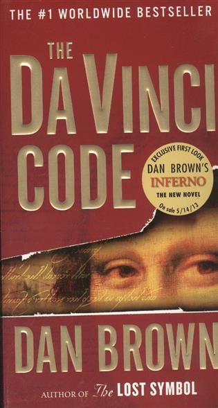 Brown D. Da Vinci Code все цены