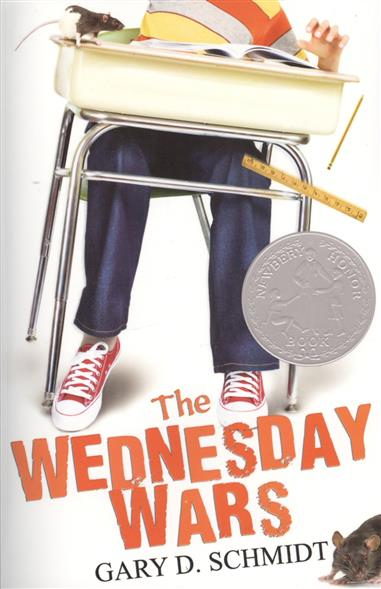 Schmidt G. The Wednesday Wars the wednesday conspiracy
