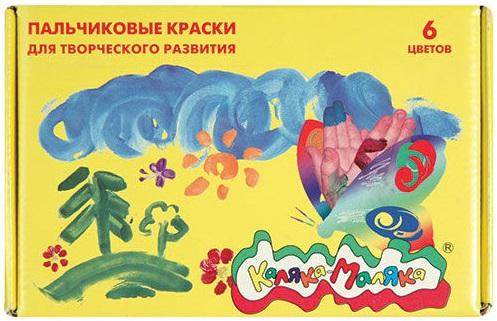 Краски пальчиковые Каляка-Маляка, 6 цв.