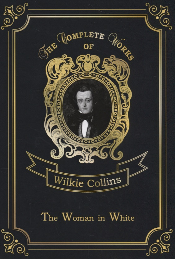 Collins W. The Woman in White collins picture atlas