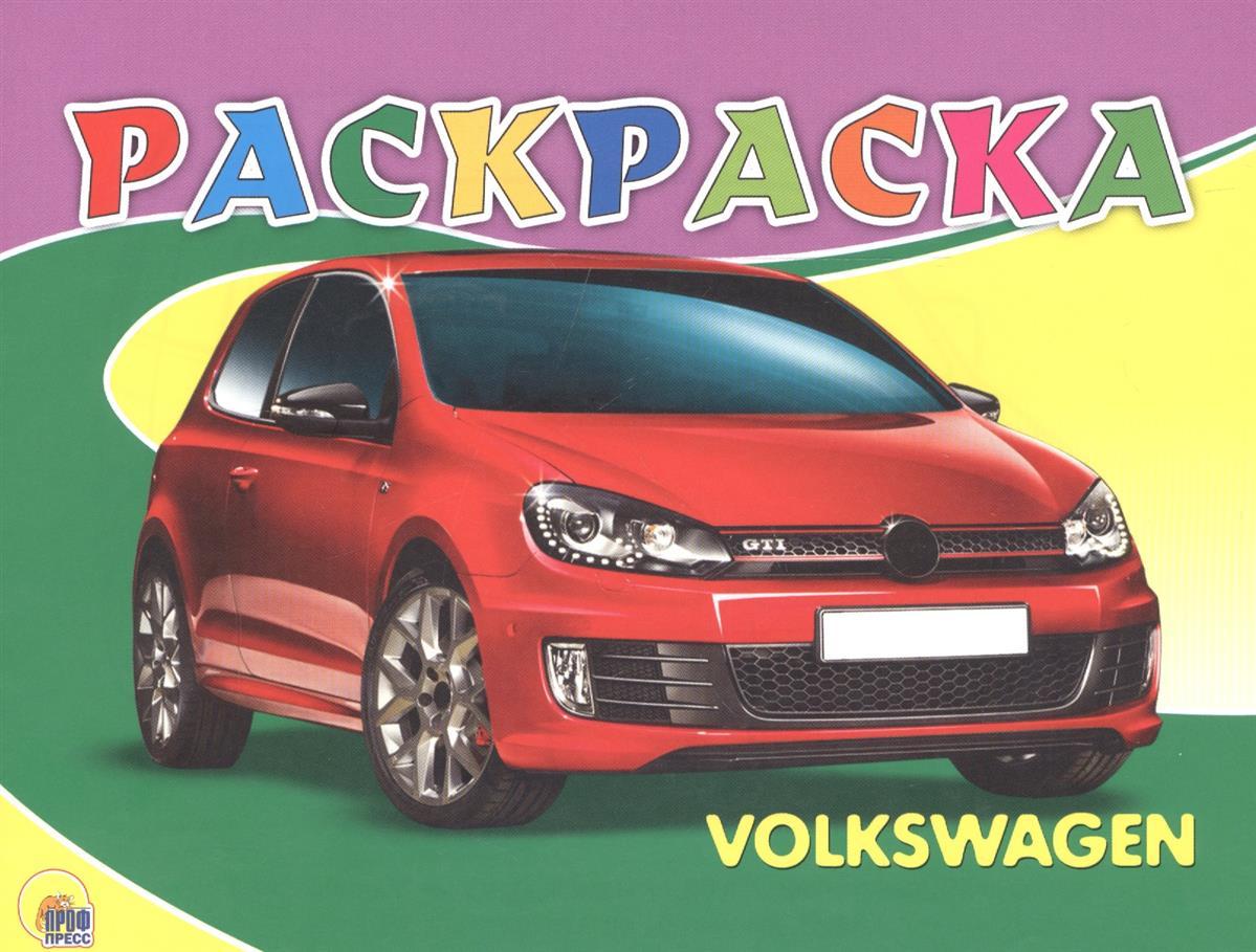 Раскраска. Volkswagen