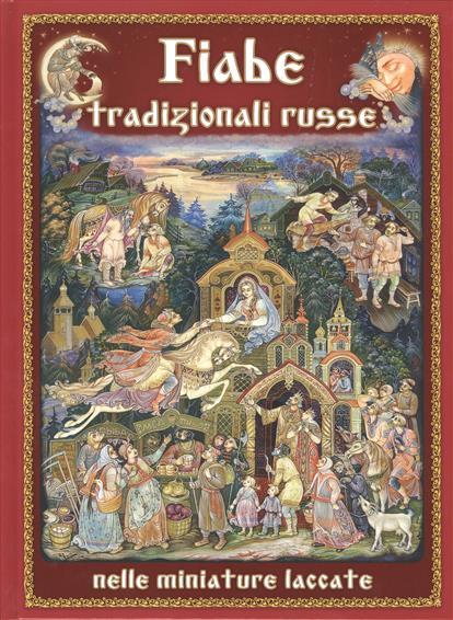 Fiabe tradizionali russe nelle miniature laccate (на итальянском языке)