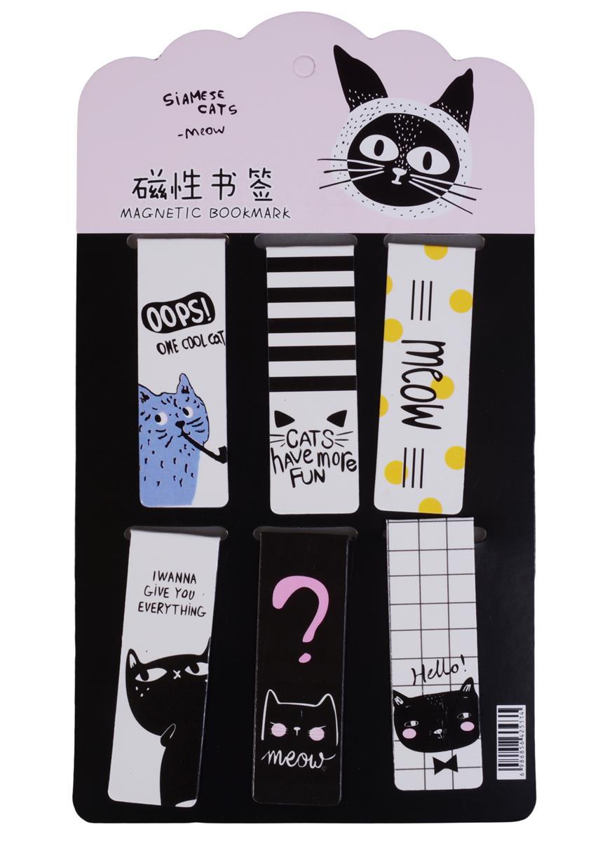 Магнитные закладки Коты (6шт) (пакет)