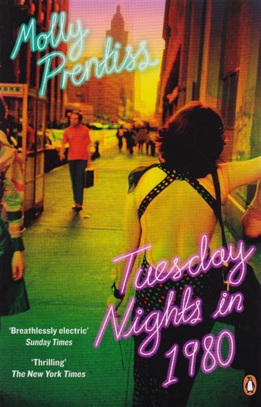 Prentiss M. Tuesday Nights in 1980 nicholas sparks nights in rodanthe b