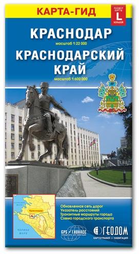 Карта Краснодар + Краснодарский край