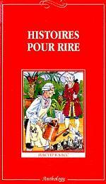 Веселые рассказы Книга для чт. на франц. языке