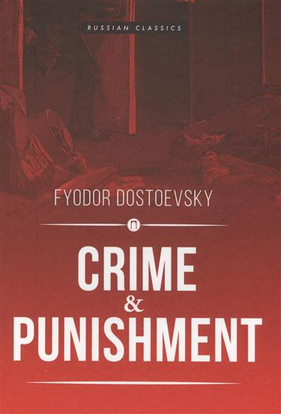 Dostoyevsky F. Crime and Punisment купить