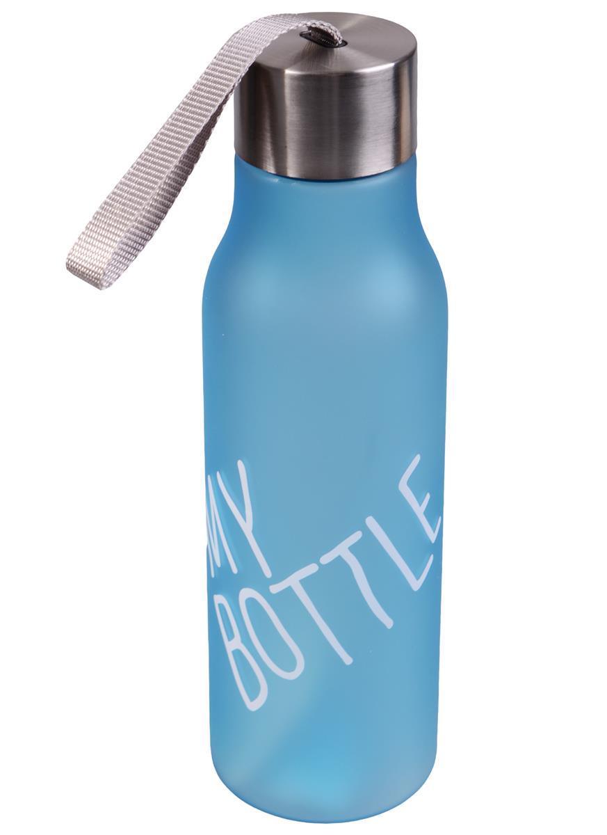 Бутылка My bottle матовая голубая (пластик) (600мл)