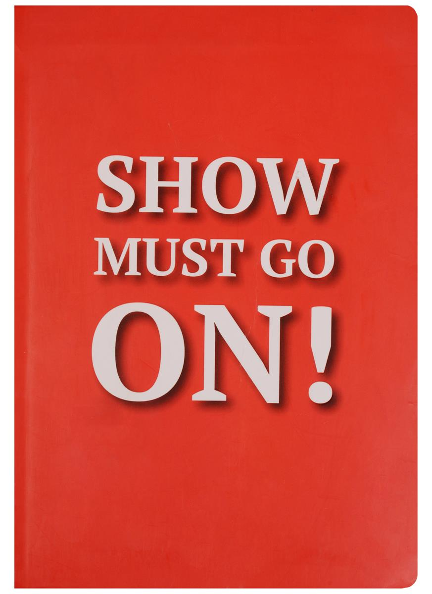 Блокнот Show must go on!