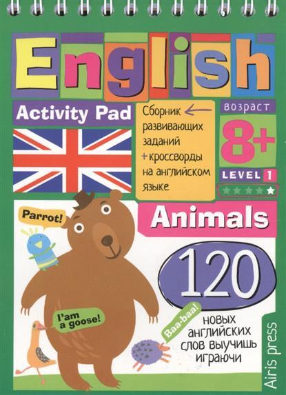 English. Animals (Животные). Уровень 1
