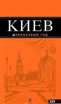 Кузьмичева С., Кузьмичев О. Киев bеsta baby парта киев