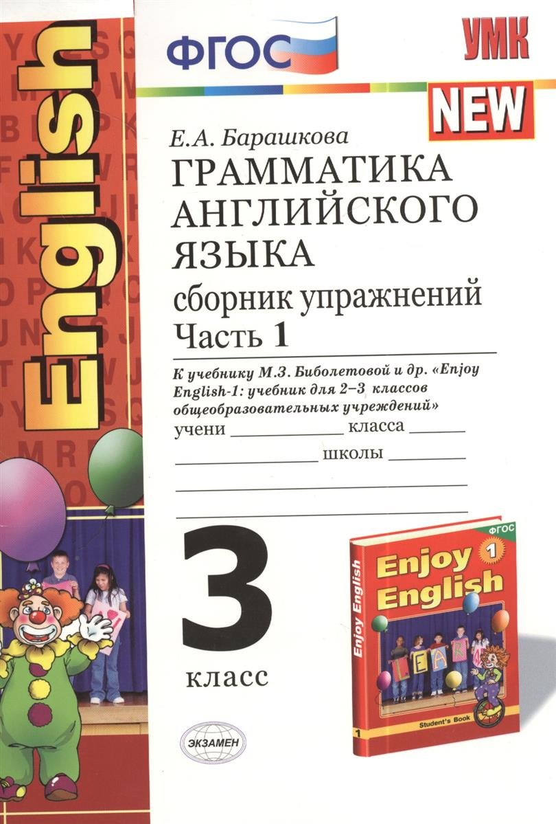 Гдз по русскому языку 5 класс львова львов 1 часть ответы девятое издание переработано