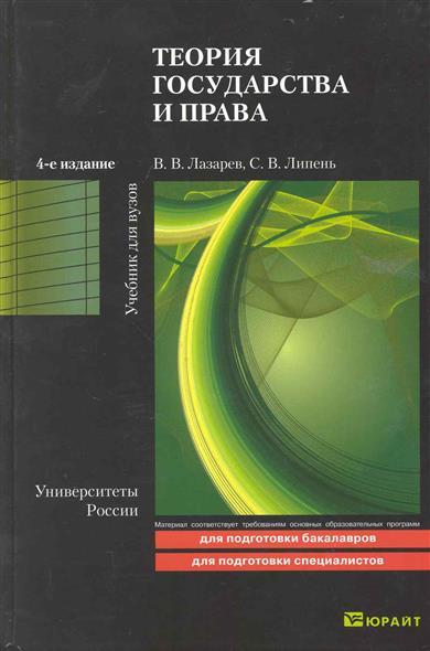 гистология афанасьев 2012 скачать pdf