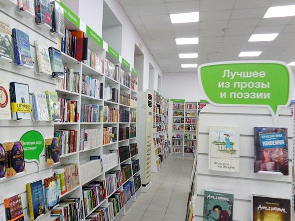«Читай-город» в Сызрани