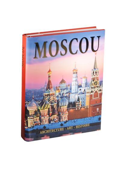 Альбом Москва. Архитектура. Искусство. История / Moscou. Architecture. Art. Histoire