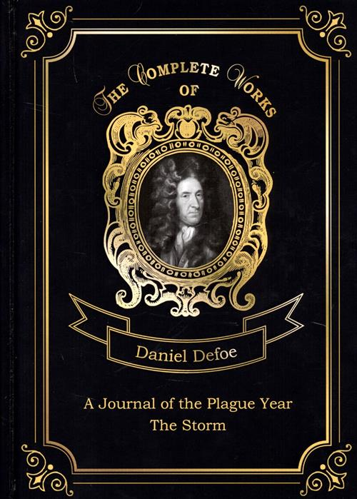 Defoe D. A Journal of the Plague Year and The Storm mono japan a storm of light usa
