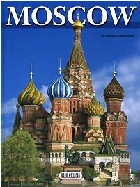 Альбом Москва Храм Василия Блаженного шкатулка федоскино москва храм василия блаженного 11 х 9 см