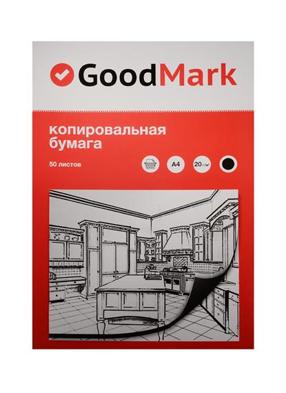 Бумага копировальная А4, 50л, черная, GoodMark