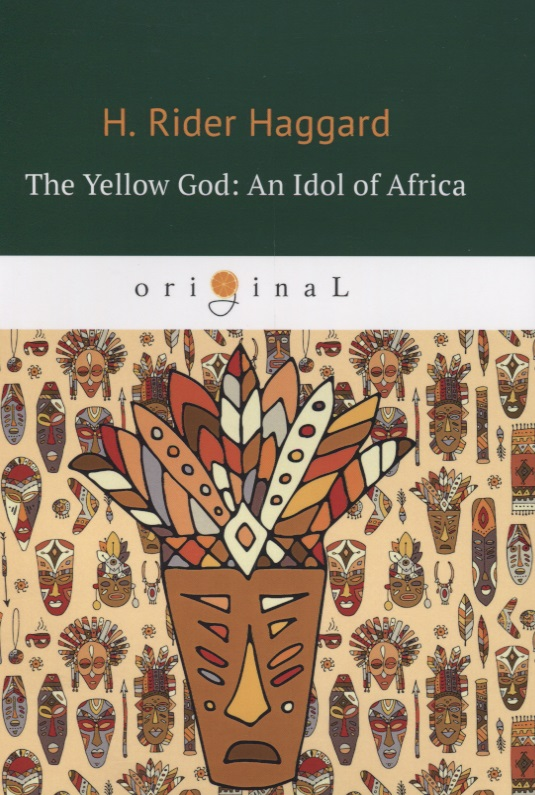 Haggard H. The Yellow God: An Idol of Africa high waist printed africa skirt