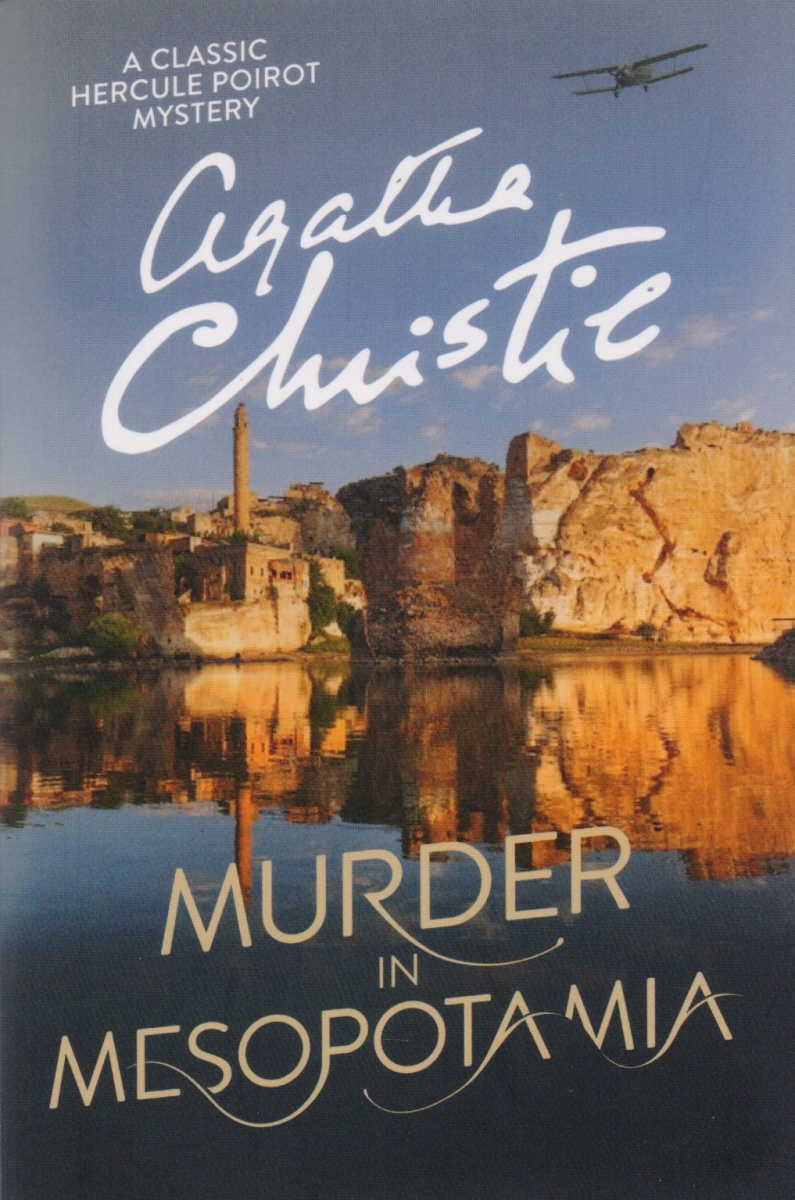 Christie A. Murder in Mesopotamia the murder wall