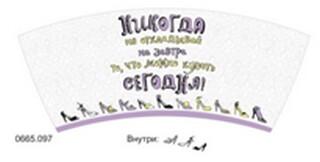 Кружка керамическая Юмор (0665.097) (Артицентр)