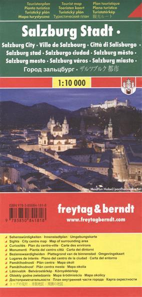 Salzburg Stadt / Зальцбург salzburg leisure atlas salzburg freizeitatlas