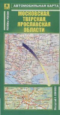 Автомобильная карта Московская Тверская.... обл.