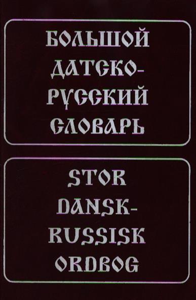 Russiske dating sider