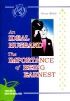 An Ideal Husband. The Importance of Being Earnest / Идеальный муж. Как важно быть серьезным