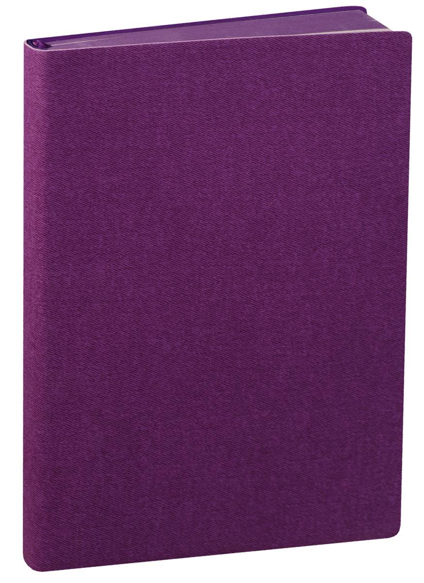 """Ежедневник датированный 2018г. А5 176 листов """"Джинс"""" фиолетовый"""