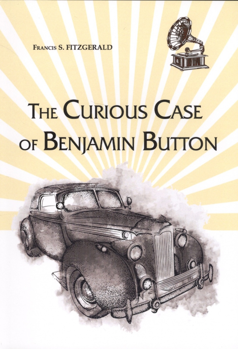 Fitzgerald F.S. The Curious Case of Benjamin Button. Книга на английском языке the curious case of benjamin button and other jazz age stories