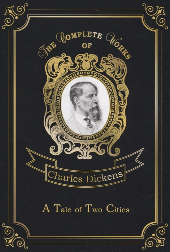 Dickens C. A Tale of Two Cities dickens c a christmas carol книга для чтения