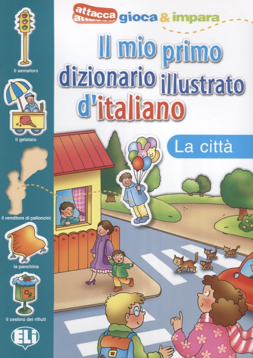 Il mio primo dizionario illustrato d'italiano. La citta цена 2017