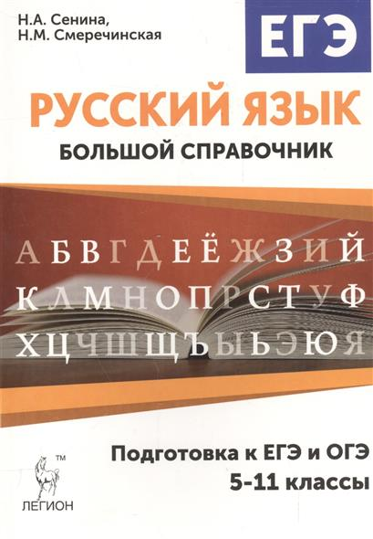 Это варианты для подготовки школьника к единому государственному экзамену, для проверки цыбулько егэ 2016 русский