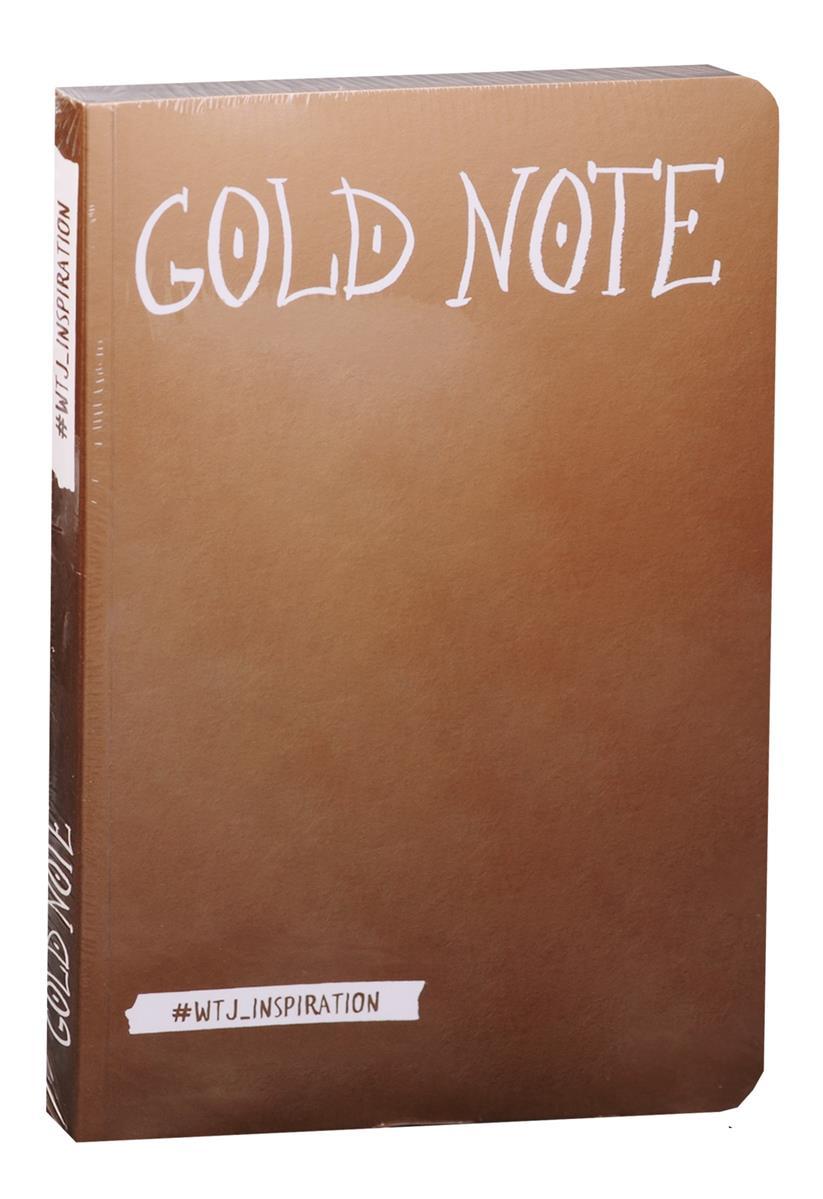 Gold Note Креативный блокнот с золотыми страницами (мягкая обложка)