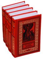 Собрание сочинений в 4 томах. Падение дома Ашеров (комплект из 4 книг)
