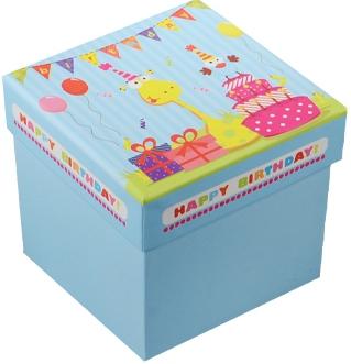 """Коробка подарочная """"С днем рождения"""" 9,5*9,5*10см"""