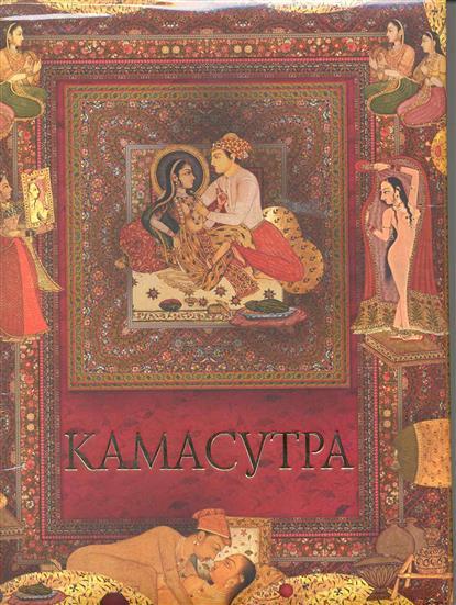 Камасутра с очками двд заказать фото 65-442