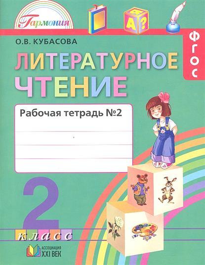 Жилищный кодекс Российской Федерации по состоянию на 25 сентября 2012 г. С учетом изменений,внесенных Федеральными законами от 25 июня 2012 г. № 93-ФЗ, от 29 июня 2012 г. № 96-ФЗ, от 28 июля 2012 г. № 133-ФЗ